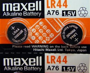 LR44 Batteries. 2 per package
