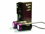 eco-3980 Kessil 150 LED Lights, Purple
